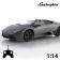 lamborghini-reventon-roadster-remote-control-car%20(6)