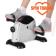 spin-trainer-pedal-exerciser