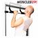 drog-za-dvigovanje-telesa-muscles-up