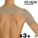 steznik-za-oblikovanje-rok-fit-x-slim-paket-od-3