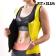 sportni-brezrokavnik-x-tra-sauna-women-s-suit-vest-fit-x-slim