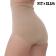 silikonske-hlace-za-oblikovanje-postave-slimming-360-pant-paket-2%20(4)