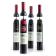 deznik-v-obliki-steklenice-za-vino%20(2)